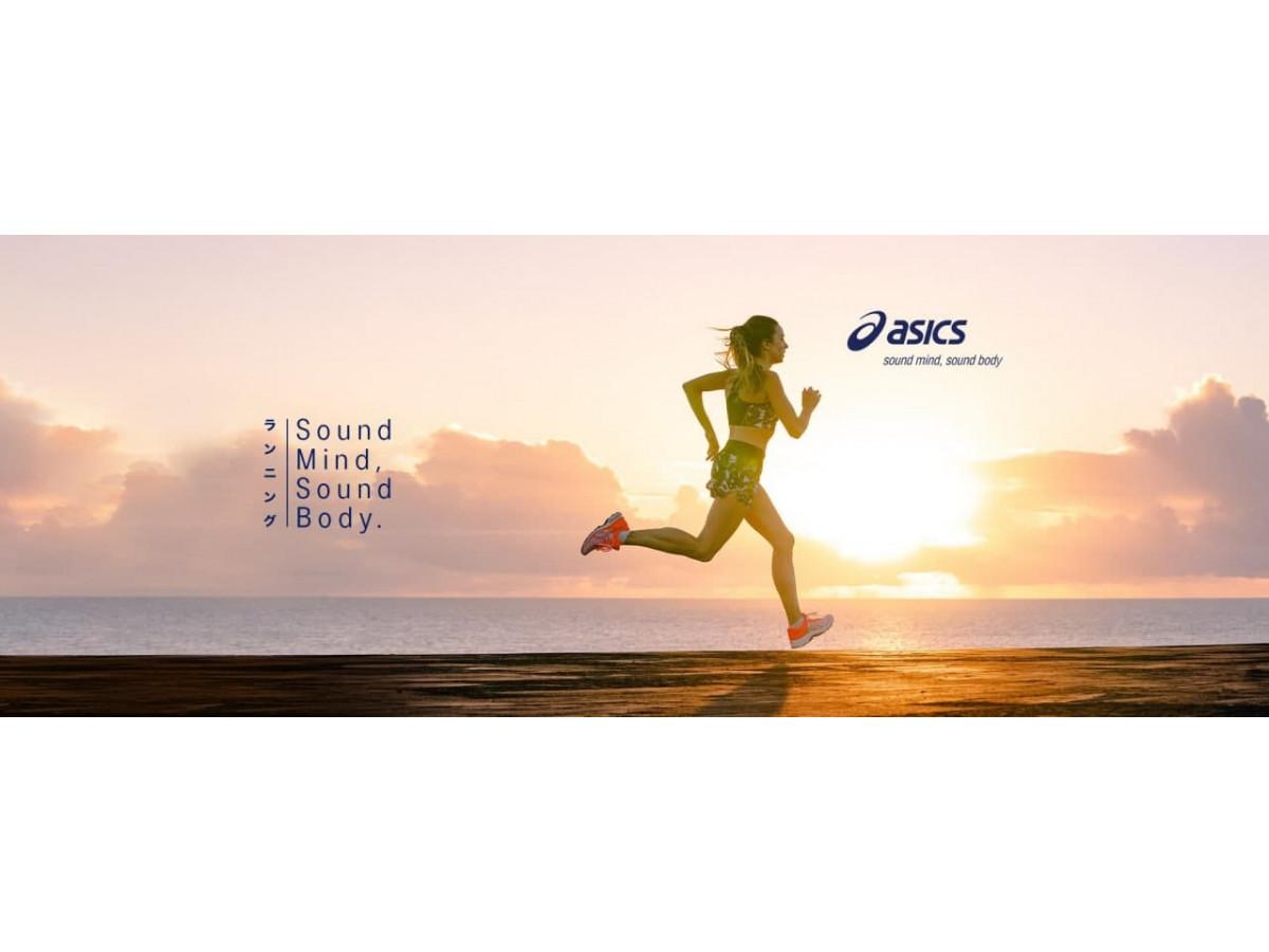 ASICS JOLT 3 огляд та основні моменти.