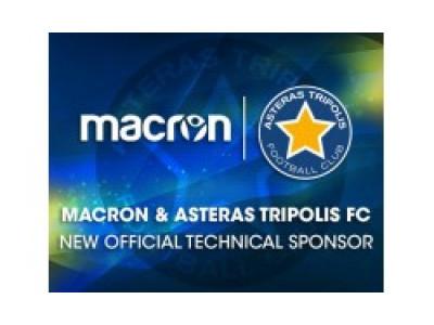 Macron & FC Asteras Tripolis